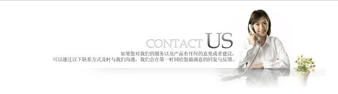 天津直播车集团股份有限公司