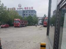 天津直播车集团物流