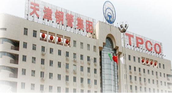 天津直播车集团开展消防宣传