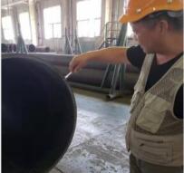 西山煤电集团816*18井用管